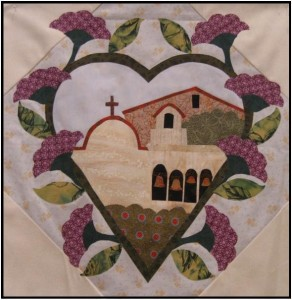 Baltimore Mission SJC 292x300 Woohoo! August Christmas Ornament: Baby Block